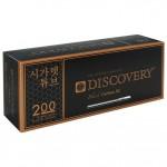 Tuburi tigari Discovery - Carbon Black Filter XL (200)
